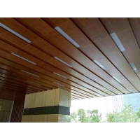 4S店金属仿木纹铝单板吊顶天花 仿木纹铝单板价格