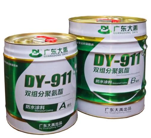 广东大禹911双组份聚氨酯防水涂料