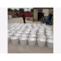 郑州EGM-100环氧树脂灌浆料三组分百分之百固含量