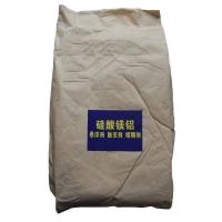 硅酸镁铝水性涂料**增稠悬浮润滑剂
