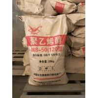 聚乙烯醇2488冷溶熱溶粉末膩子涂料建筑增粘度膠粉