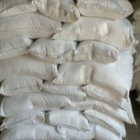 建筑用干粉砂漿消泡劑聚醚類消泡劑抑泡劑特種消泡粉