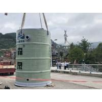 贵州建天下建筑有限公司