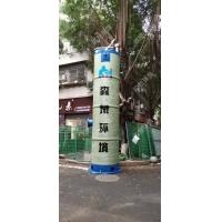 四川省泸州市江阳区项目-DNN1200x5400
