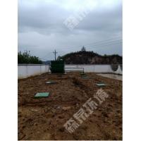 高寨乡污水处理厂-地埋式一体化污水处理设备