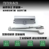 液压闭门器 自动关门器 液压防止漏油 缓冲闭门器
