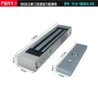 厂家供应180KG单门磁力锁 明装磁力锁 玻璃门锁