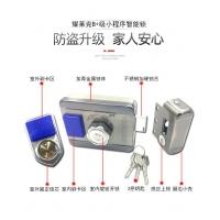 手机APP智能锁 免布线 IC卡防盗锁