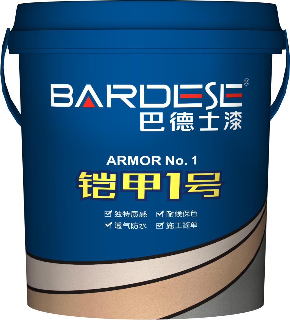 广东品牌真石漆厂家巴德士涂料