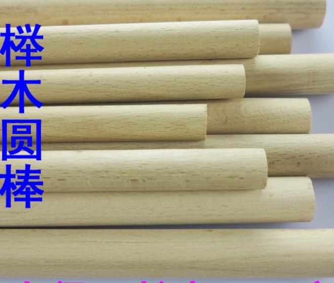 红橡木质圆棒,橡胶木圆棒定做,批量实木圆棒生产