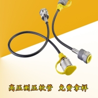 HF系列测压软管总成,液压站测压软管线