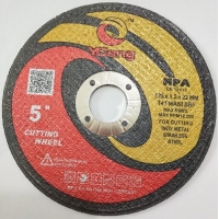 T41-125×1×22.23 樹脂切割輪