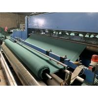 供應300克600克綠色蓋土布