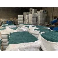 河南土工布生产厂家
