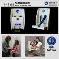 供应南韩进口幼儿保护座椅,儿童保护座椅