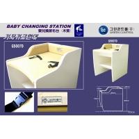 木质婴儿换尿布台、木质母婴台、木质护理台