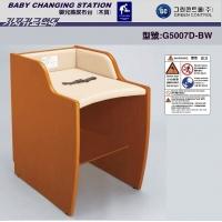 新品:实木婴儿换尿布台、实木婴儿护理台、实木母婴台