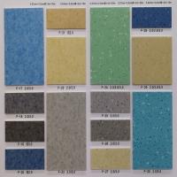森林氧2.0弹性塑胶地板F17~F30