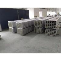 大型扩建楼房建筑楼承板/楼层板/压型钢楼承板