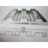 江苏恒海生产加工镀锌楼承板/钢板楼承板/楼层网