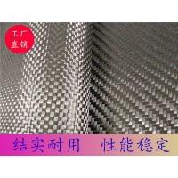 碳纤维布平纹斜纹建筑桥梁加固耐高温抗磨