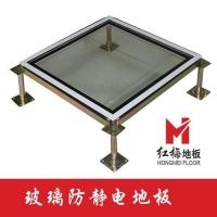 安康钢化玻璃架空地板 机房透明地板 防静电玻璃地板价格