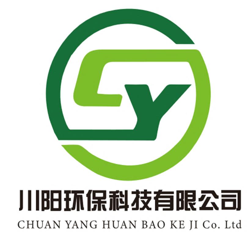 四川川陽環保科技有限公司