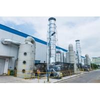 s治理工程设备-工业油烟净化器