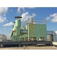 淺析活性炭吸附法在實驗室廢氣處理設備中如何運用