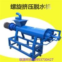 螺旋擠壓式機 豬糞干濕分離機 固液分離機的工作原理