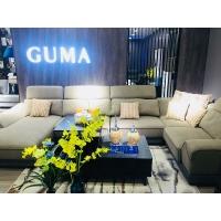 古玛家具-沙发系列