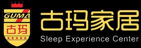 深圳古玛家具有限公司面向全国诚招经销商代理商