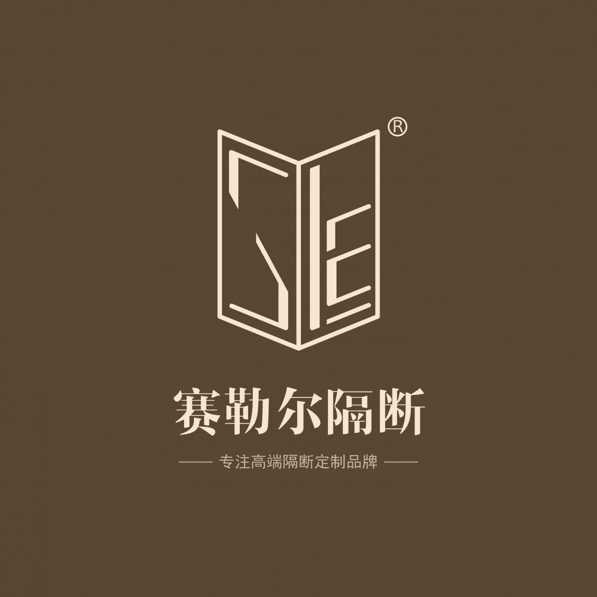 深圳赛勒尔隔断工程有限公司
