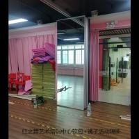 赛勒尔镜面隔断墙可移动推拉 舞蹈室隔断屏风