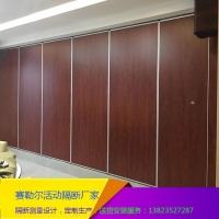 广州会议室活动隔断定做 赛勒尔工厂定制推拉墙