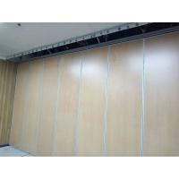 南山會議室折疊隔斷墻 65型活動屏風推拉門設計定制