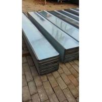 郑州铭庭止水钢板 最新止水带价格供应厂家