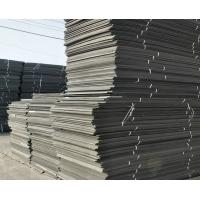 聚乙烯高压闭孔泡沫板接缝板填缝板