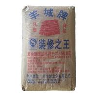 供應建筑水泥 復合硅酸鹽PC32.5R 羊城牌水泥