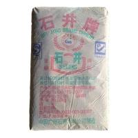 石井牌水泥 矿渣硅酸盐PSA325R 石井水泥批发