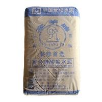 金羊牌装修水泥 复合硅酸盐水泥325 金羊水泥