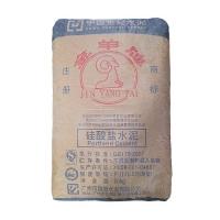 广州金羊水泥 硅酸盐水泥425 金羊牌快干水泥