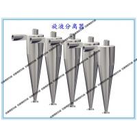 BK铜微粉提纯设备|自动化铜微粉提纯设备