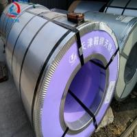 批发SPCC冷轧板 DC03冷轧板卷 50#冷轧板 各大钢厂