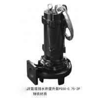 博利源潛水泵特點、葉輪、大量出售各種水泵維修