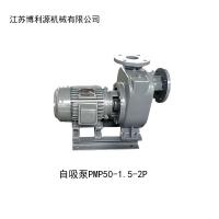 泵類、環保設備的專業供應商 江蘇博利源自吸泵