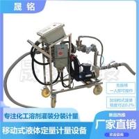 硝酸自動定量裝桶計量系統