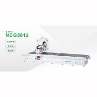 加工中心NCG5812