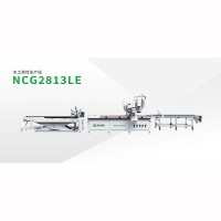 木工柔性生产线NCG2813LE