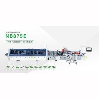 软成型自动封边机NB875E